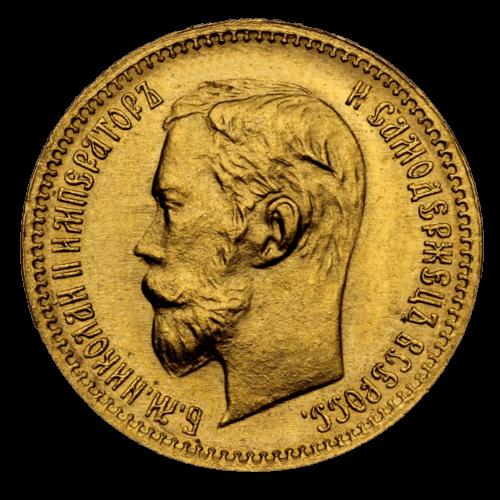 3,87 g Gold 5 Rubel Russland diverse Jahrgänge