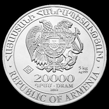 Vorderseite 5 kg Silber Armenien Arche Noah | Vorderseite der 5 kg Arche Noah Silbermünze Armenien