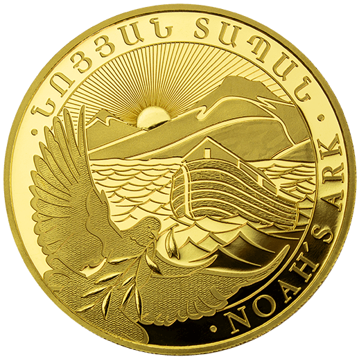 Arche_Noah_GOLD_2021_Ruckseite.png