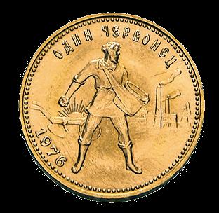 7,74 g Gold Tscherwonetz 10 Rubel Russland diverse Jahrgänge