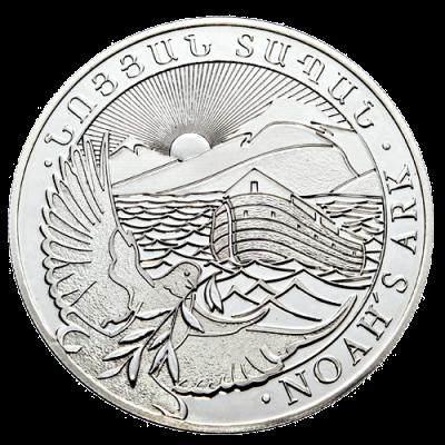 Rückseite 1 kg Silber Armenien Arche Noah | Rückseite der 1 kg Arche Noah Silbermünze Armenien
