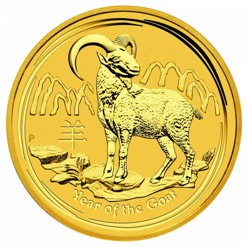 2 Unzen Gold Lunar II Ziege 2015
