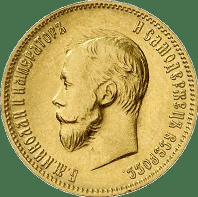 7,74 g Gold 10 Rubel Russland diverse Jahrgänge