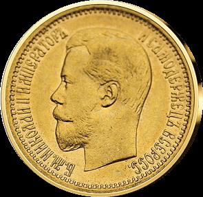 5,81 g Gold 7,5 Rubel Russland diverse Jahrgänge