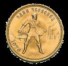 7,74 g Gold Tscherwonetz 10 Rubel Russland