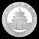 1 Unze China Panda Silber 2015 (10 Yuan) / Rückseite