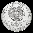 Vorderseite 1 kg Silber Armenien Arche Noah | Vorderseite der 1 kg Arche Noah Silbermünze Armenien
